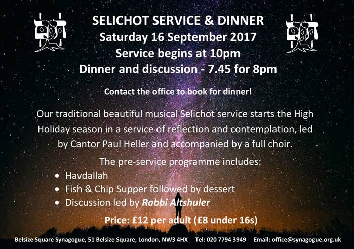 Selichot service and dinner