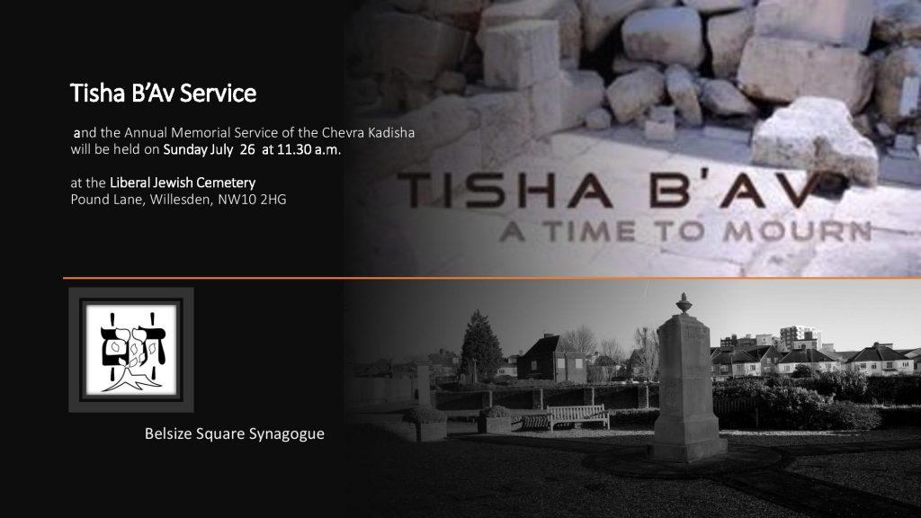 Flyer for Tisha B'Av service