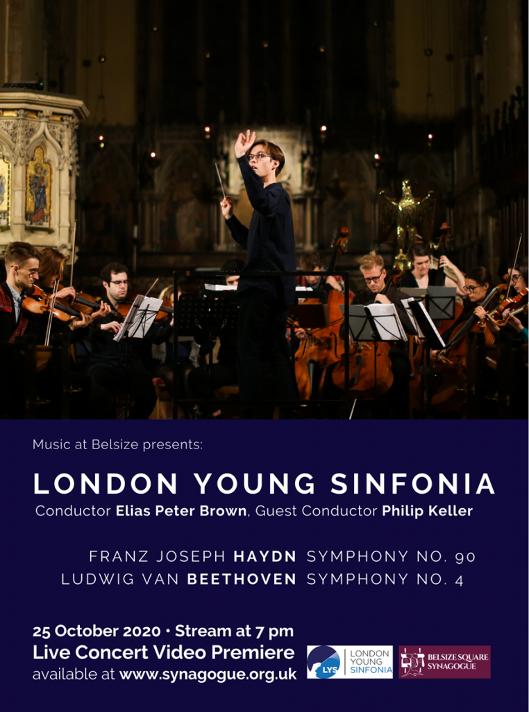Flyer for London Young Sinfonia concert