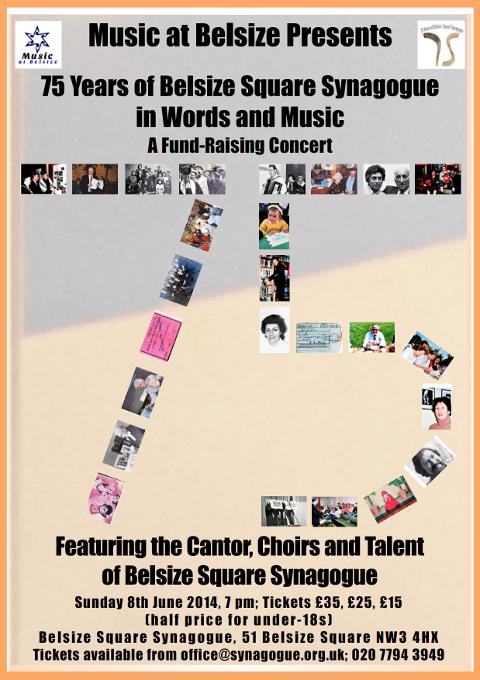 75th Anniversary Concert flyer